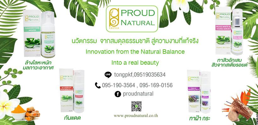 proudnatural